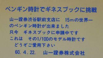 O_2007_3_0021sss.JPG