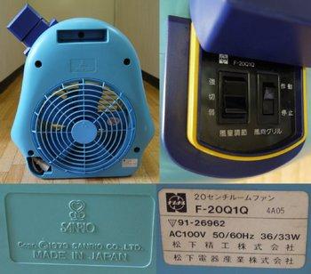 P1000530sss.JPG